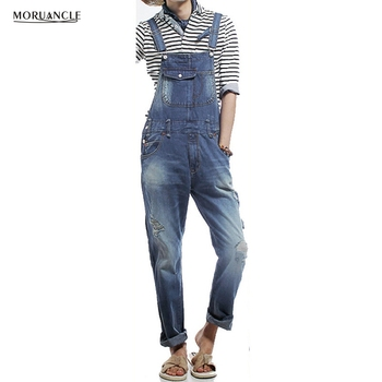 MORUANCLE New Fashion Mens Ripped Denim Bib Overalls Jeans Cargo Distrressed Jumpsuit Jeans Pants For Man Plus Size S-5XL